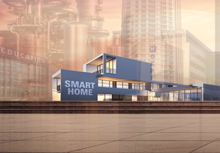 Intersec 2017-Smart Home